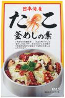 日本海産たこ釜めしの素