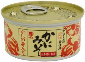 新かにの身入りかに味噌缶詰