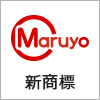 マルヨ食品株式会社 新商標